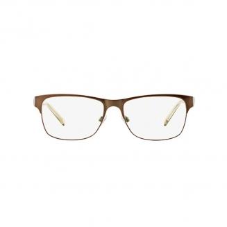 Rame ochelari de vedere Burberry B1289 1212 Burberry - 1